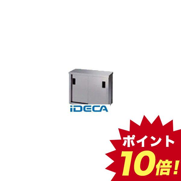 CL02580 直送 代引不可・他メーカー同梱不可 ステンレス保管庫 片面引違戸 750×450×800