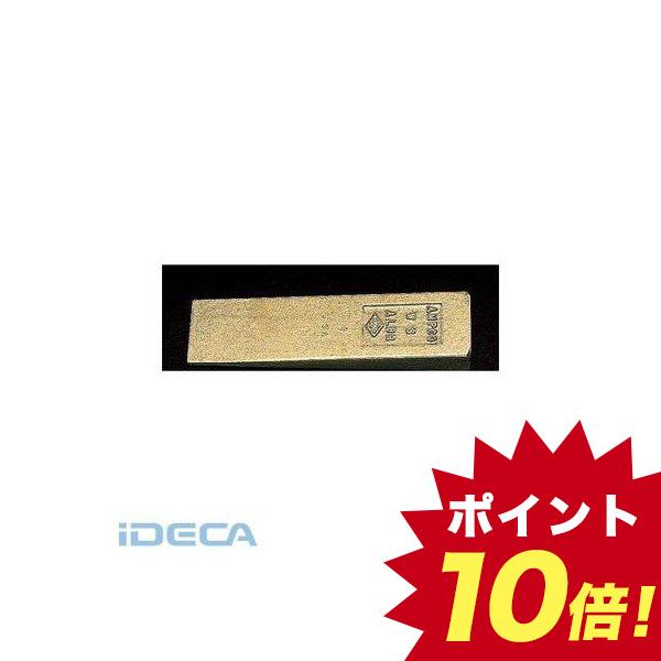 【個人宅配送不可】CL04100 直送 代引不可・他メーカー同梱不可 50x200mm ノンスパーク フランジ用ウエッジ【キャンセル不可】