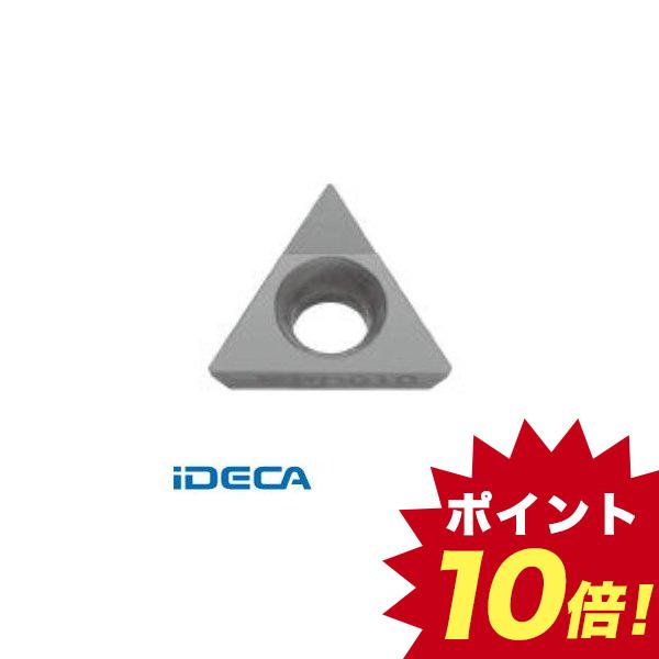 CL18108 ダイヤチップ KPD001 CBN【キャンセル不可】