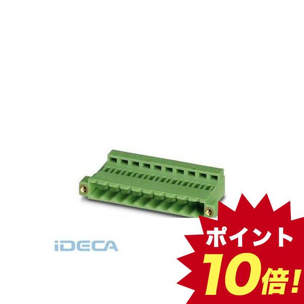 CL36532 プリント基板用コネクタ - ICC 2,5/ 6-STZFD-5,08 - 1823655 【50入】 【50個入】