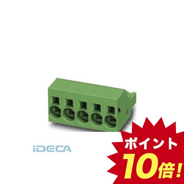 CL49633 プラグ - SPC 16/ 3-ST-10,16 - 1711271 【50入】 【50個入】