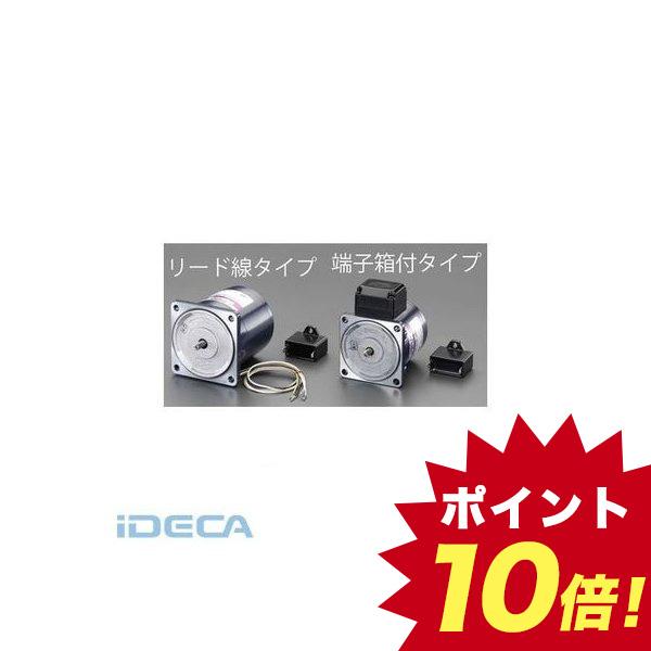 【個人宅配送不可】CL63404 直送 代引不可・他メーカー同梱不可 AC100V・40W インダクションモーター リード線タイプ 【キャンセル不可】