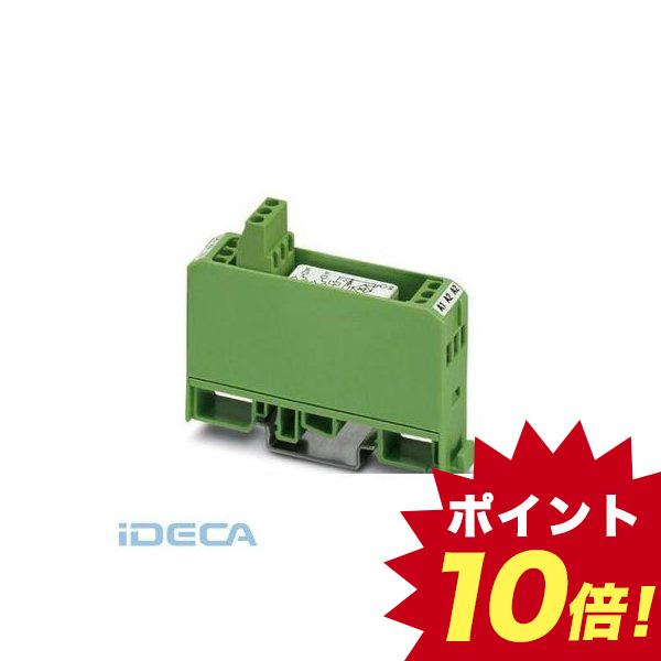 CL69452 【10個入】 リレーモジュール - EMG 17-REL/KSR-120/21-21-LC AU - 2941455