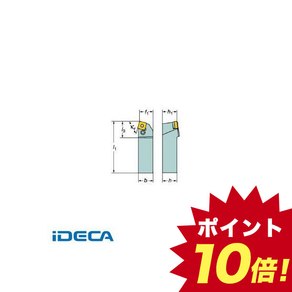 CL69999 T-Max P ネガチップ用シャンクバイト【キャンセル不可】