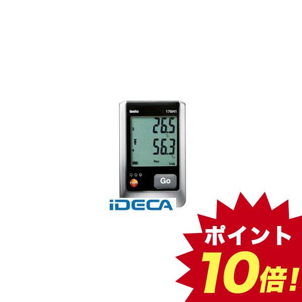CL71950 外付け温湿度4点式データロガー 【ポイント10倍】