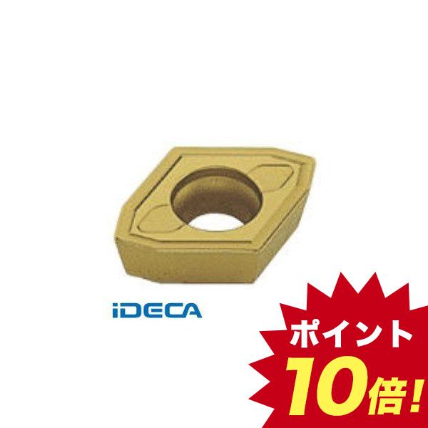 CL81913 フライスチップ COAT 10個入 【キャンセル不可】