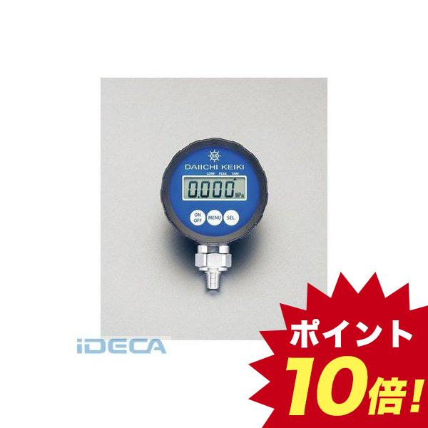 【個人宅配送不可】CL85664 直送 代引不可・他メーカー同梱不可 【0?10MPa】 デジタル圧力計【キャンセル不可】
