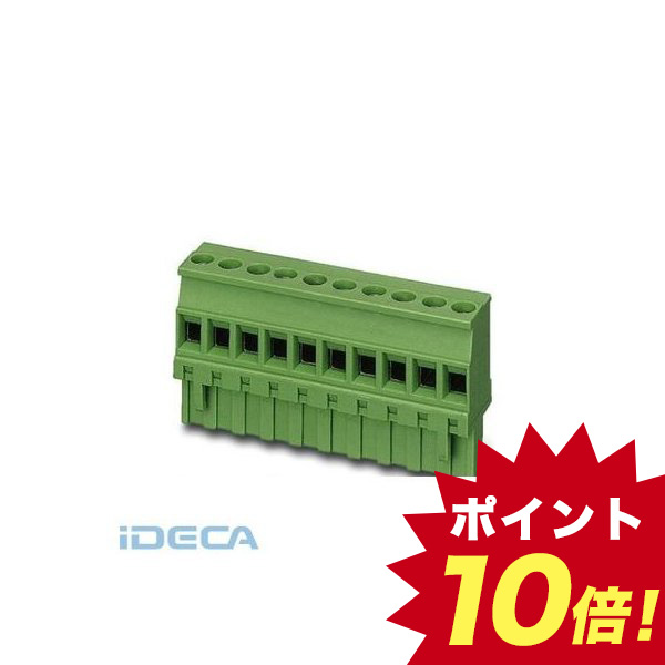 CL88560 プリント基板用コネクタ - MVSTBR 2,5/10-ST - 1792090 【50入】 【50個入】