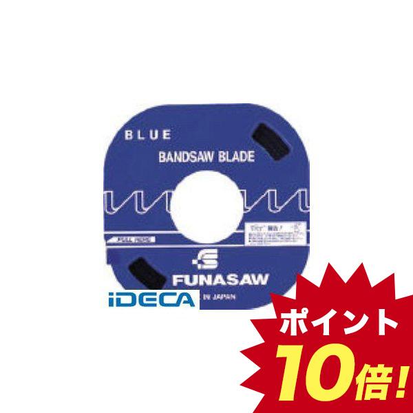 CL91181 コンターマシン用ブレードB8X14X0.6 14mm ブルー 14ヤマ