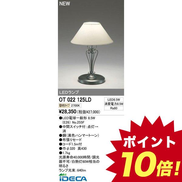 CM05820 激安卸販売新品 LEDスタンド 返品不可