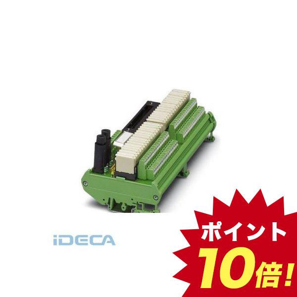 CM09229 アクティブモジュール - UMK-32 RM/MR-G24/1/YCS - 2969055