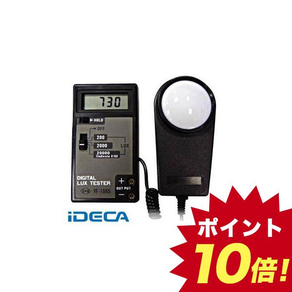 CM12201 デジタル照度計