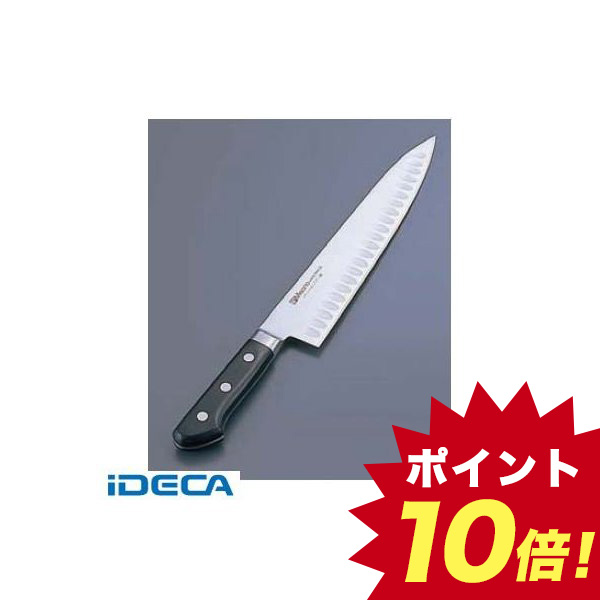 CM14026 ミソノ モリブデン鋼 牛刀サーモン 562 21