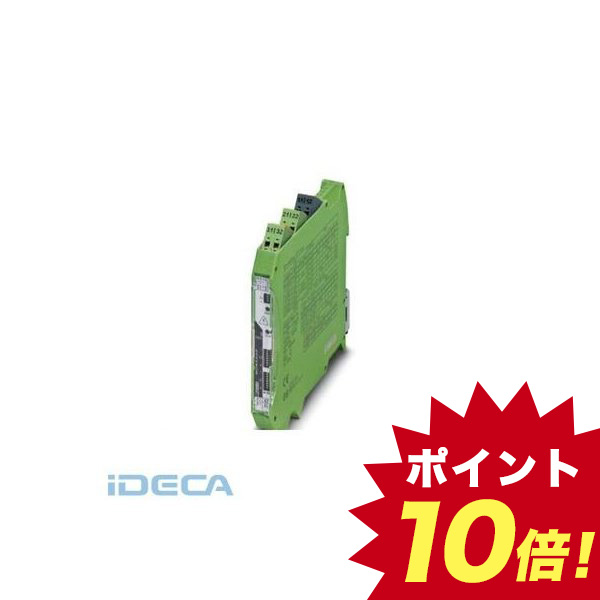 CM17034 絶縁信号変換器 - MACX MCR-UI-UI-UP-SP-NC - 2811569