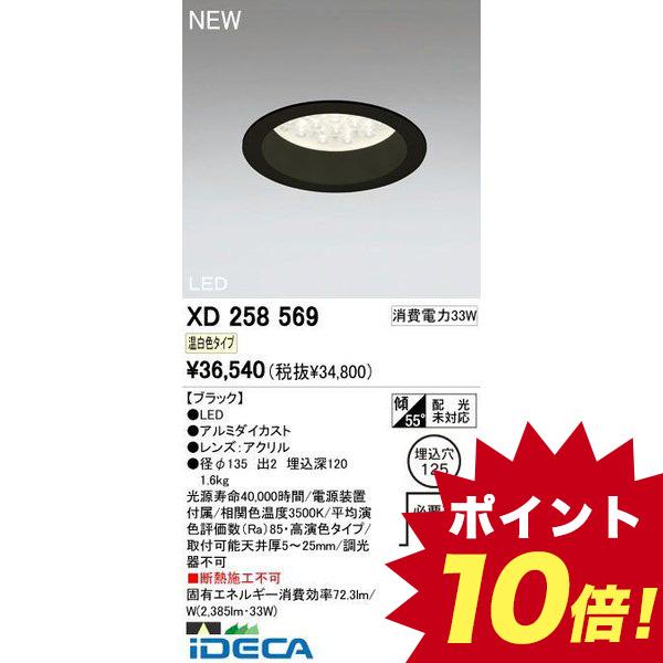 CM25165 LEDシーリングライト