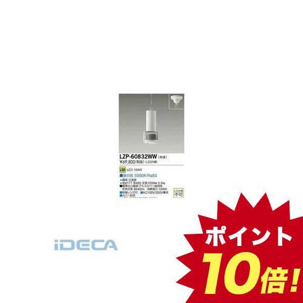 【オンライン限定商品】 CM59443 LEDペンダント 【ポイント10倍】, ハグオール【BOOKOFF Group】 7625fb93