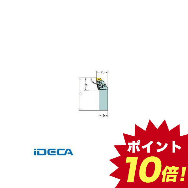 CM81860 コロターンRC ネガチップ用シャンクバイト【キャンセル不可】