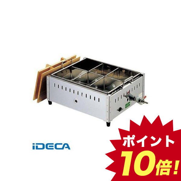 CM83225 EBM 18-8 関東煮 おでん鍋 尺2 36 LP