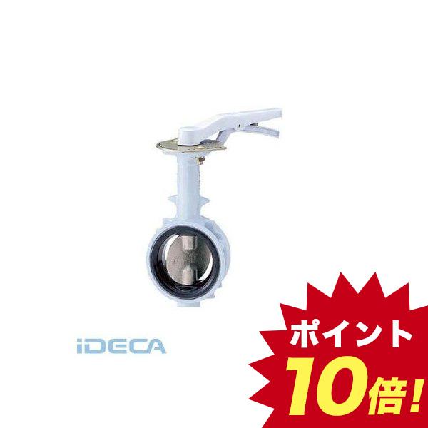 【個人宅配送不可】CN05480 直送 代引不可・他メーカー同梱不可 ダクタイル製バタフライバルブ