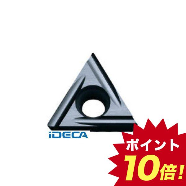 CN06025 旋削用チップ KW10 超硬 10個入 【キャンセル不可】