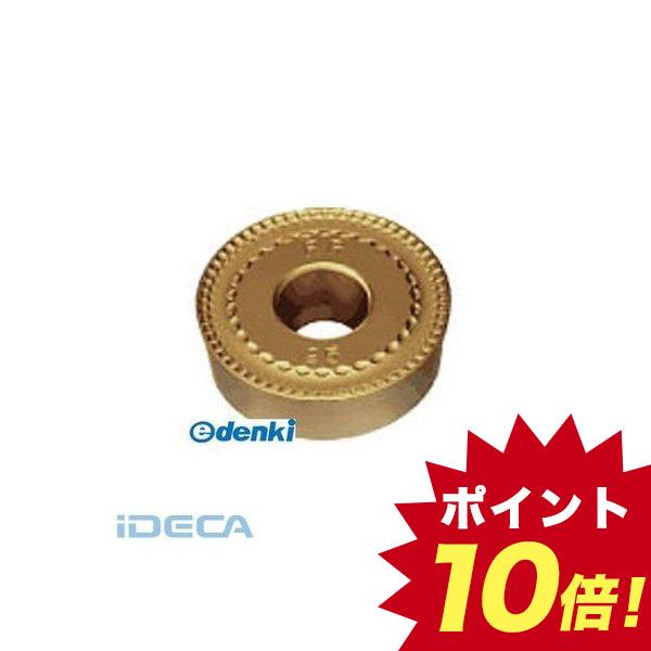 CN09003 M級ダイヤコート COAT 【10入】 【10個入】