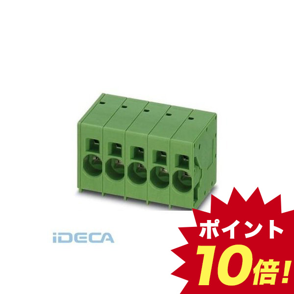 CN16644 【50個入】 プリント基板用端子台 - SPT 16/ 3-H-10,0-ZB - 1735794