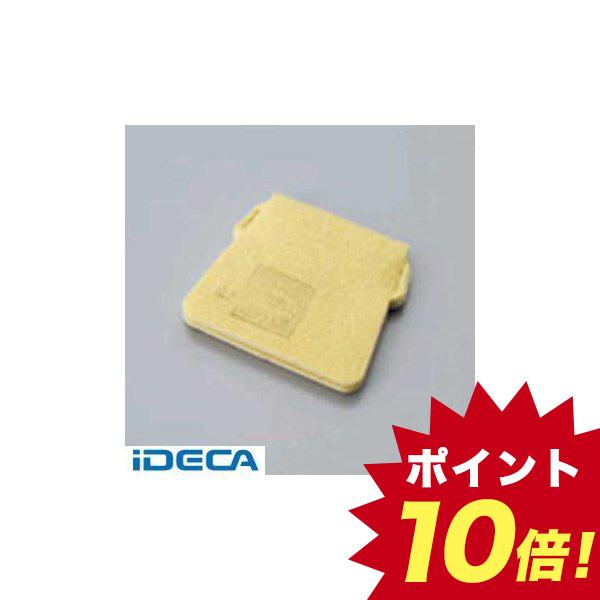 新品未使用 CN25051 1010A用交換用フィルター 爆買い送料無料