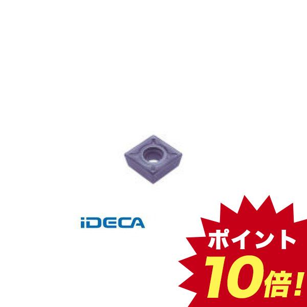 CN33216 転削用K.M級TACチップ COAT 10個入 【キャンセル不可】