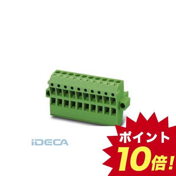 CN46442 プリント基板用コネクタ - TMSTBP 2,5/10-STF-5,08 - 1853188 【50入】