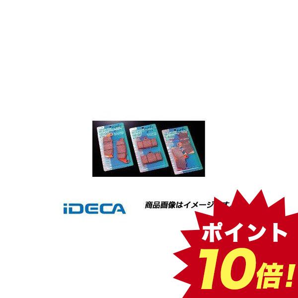 CN50601 32018 スペシャルメタルpadsBP118M