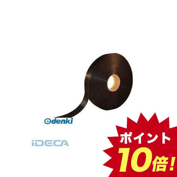 CN50717 耐候性マジックバンド結束テープ 両面 幅40mmX長さ30m 黒 直送 あす楽対応 即納 送料無料 大幅にプライスダウン