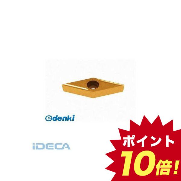 CN51665 旋削用G級ポジTACチップ NS9530 CMT 【10入】 【10個入】