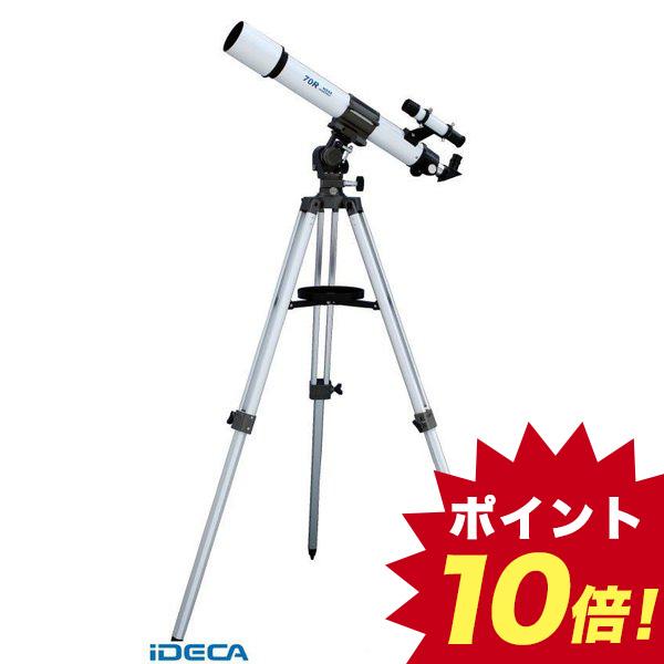 CN54302 屈折望遠鏡