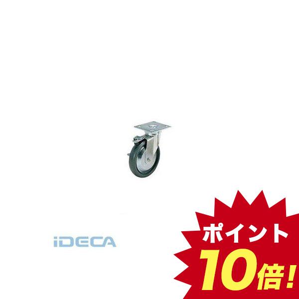 CN72489 スガツネ工業 重量用キャスターSUG-31-74B-PSE【200-133393