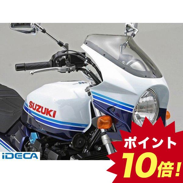 CN78412 AR トソウ GSX1400 08スペシャル