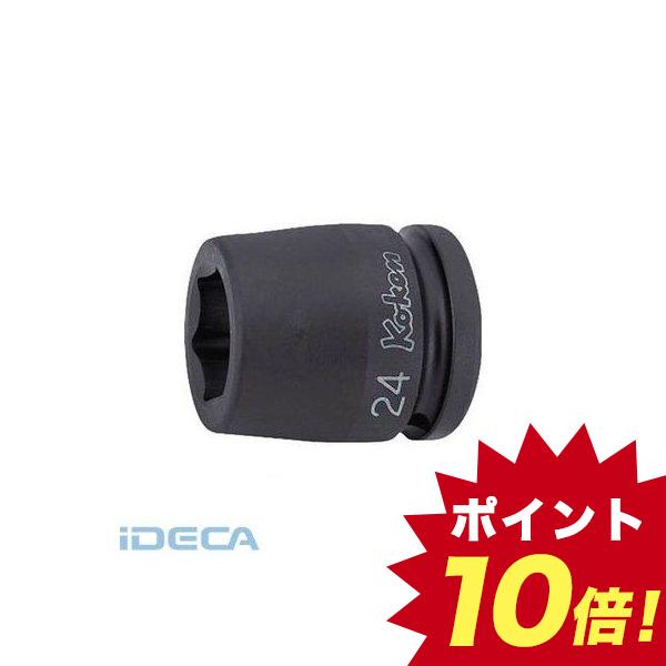 CN99582 コーケン インパクトソケット