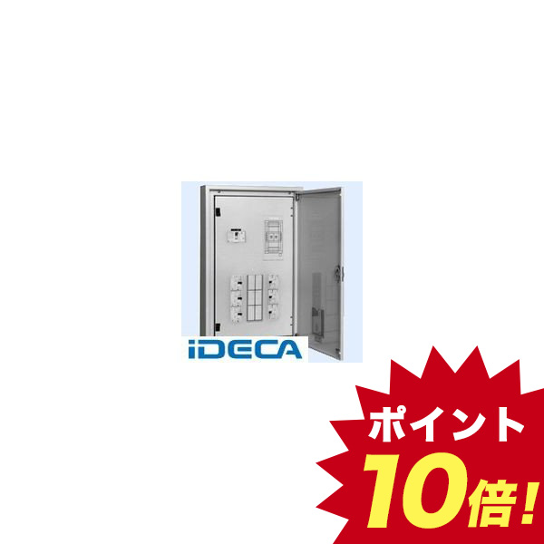 CP66849 直送 代引不可・他メーカー同梱不可 動力分電盤