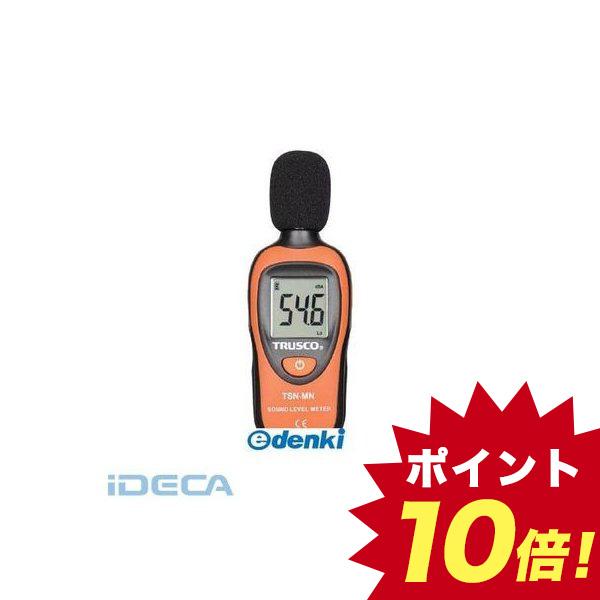 CP71470 簡易ミニ騒音計