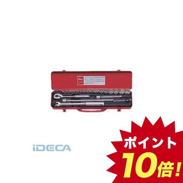 CP84530 コーケン ソケットセット