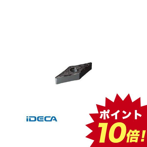 CR08467 【10個入】 T-Max P 旋削用ネガ・チップ H13A【キャンセル不可】