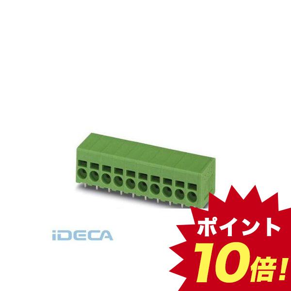 CR09007 【50個入】 プリント基板用端子台 - SPT 2,5/ 8-H-5,0 - 1991037