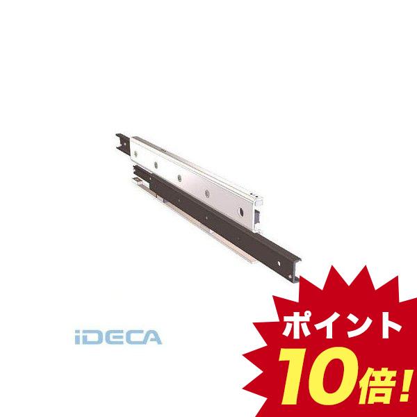 CR36558 重量用スライドレール TLS43-1890【190-027-852