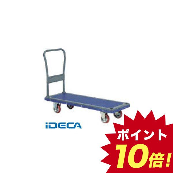 CR38541 直送 代引不可・他メーカー同梱不可 プレス製運搬車【キャンセル不可】