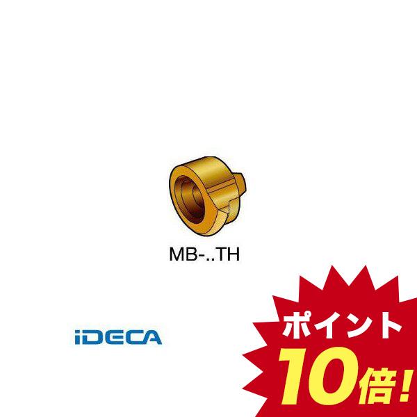 CR39826 コロカットMB 小型旋盤用ねじ切りチップ 1025 【5個入】