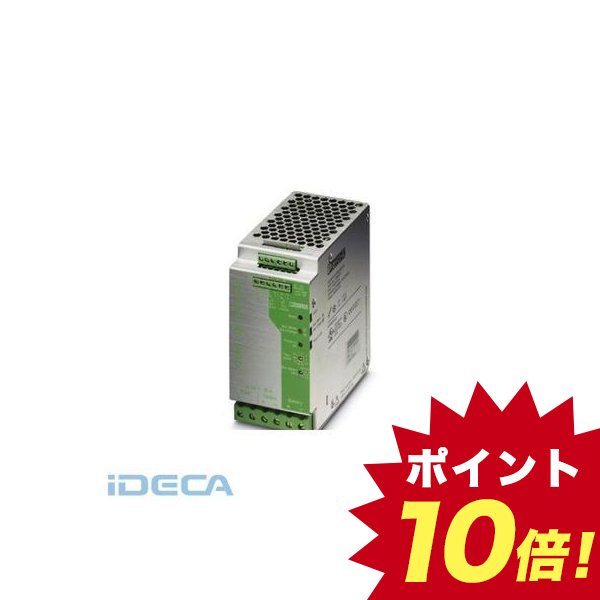 CR46373 UPSユニット - QUINT-DC-UPS/24DC/20 - 2866239