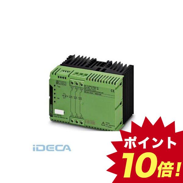 CR64631 ソリッドステートコンタクタ - ELR 2+1- 24DC/500AC-37 - 2297277