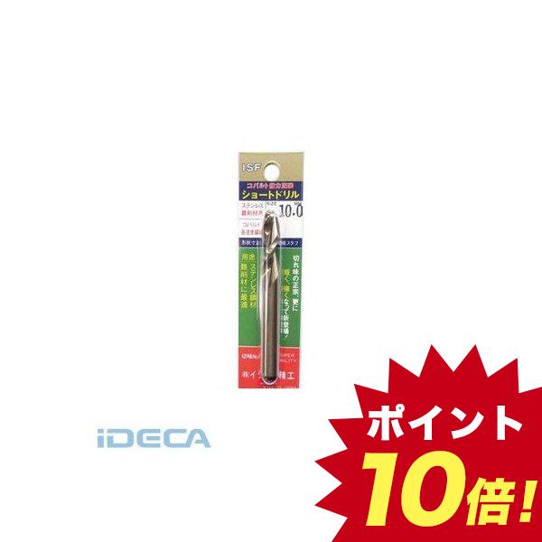 CR72837 TAコバルト正宗ドリル 12.9mm 【5個入】