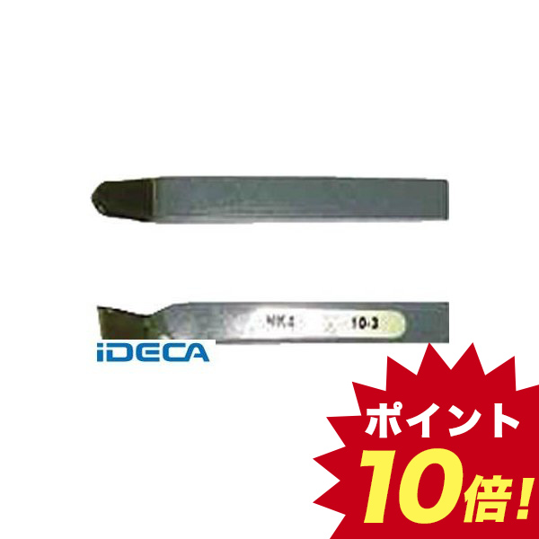 CR75139 左先丸剣 19×25mm【キャンセル不可】