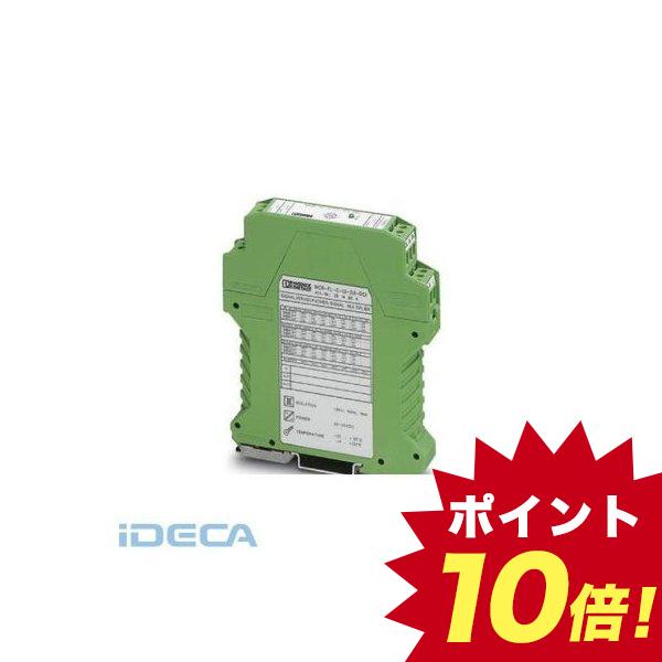CR80854 絶縁信号変換器 - MCR-FL-C-UI-2UI-DCI-NC - 2814867