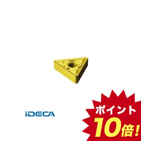 CR84523 【10個入】 T-Max P 旋削用ネガ・チップ 2025【キャンセル不可】